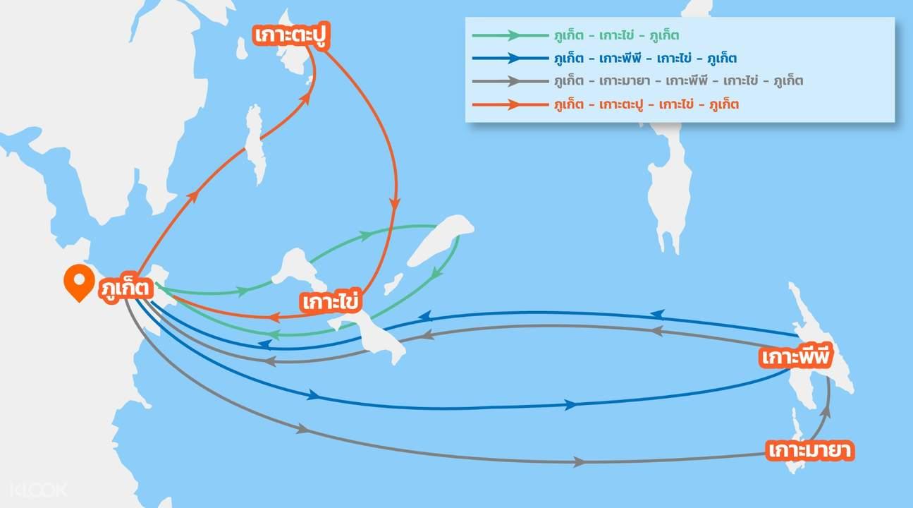 カイ島3か所 スピードボート ツアー, カイ島 ボートツアー, カイ島 ツアー チケット